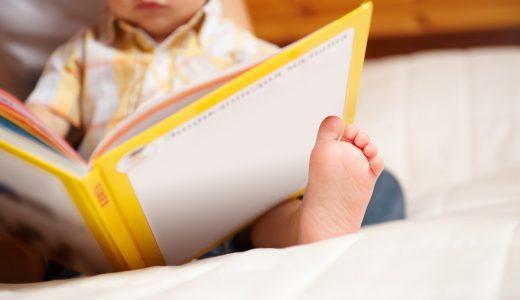 初めての英語教育に! 親子で一緒に読みたい英語絵本10選